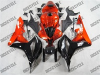 Honda CBR 600RR Burnt Orange Fairings