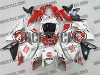 Suzuki GSX-R 1000 Lucky Strike Fairings