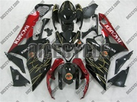 Suzuki GSX-R 1000 Bacardi Race Fairings