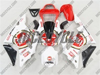 Yamaha YZF-R1 Lucky Strike Red Fairings