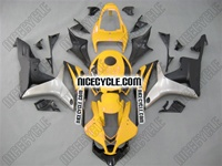 Yellow Honda CBR 600RR Fairings