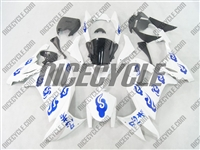 Kawasaki ZX10R Cloud Design Fairings