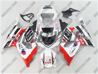 Suzuki GSX-R 1000 ELF Race Fairings