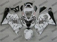 White Corona Suzuki GSX-R 600 750 Fairings