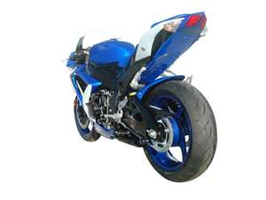 Hotbodies SUZUKI GSX-R600/750 2008-10' HBR ABS Undertail w/ Built in Lic. Plate Light- Black