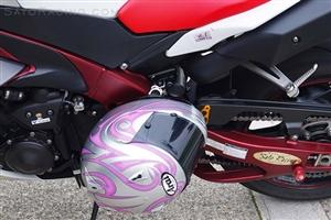 Yamaha Yzf R1 2009 Present Helmet Lock By Sato Racing