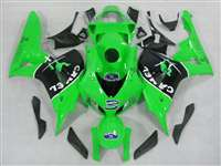 2006-2007 Honda CBR 1000RR Camel Green Fairings | NH10607-34