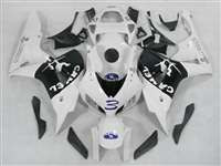 Camel White 2006-2007 Honda CBR 1000RR Motorcycle Fairings | NH10607-35
