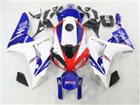2006-2007 Honda CBR 1000RR DREAM Red/White Fairings | NH10607-46