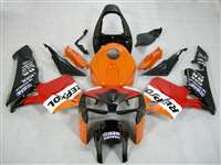 2005-2006 Honda CBR 600RR Repsol Race Fairings | NH60506-27