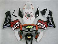 2005-2006 Honda CBR 600RR White Rossi Repsol Fairings | NH60506-45