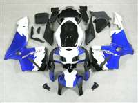 2005-2006 Honda CBR 600RR Erion Style Fairings | NH60506-74