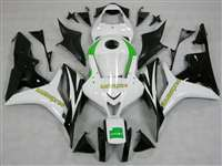 2007-2008 Honda CBR 600RR Hanspree Race Fairings | NH60708-16