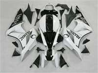 2007-2008 Honda CBR 600RR Black/White Fairings | NH60708-23