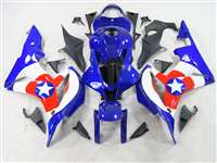 2007-2008 Honda CBR 600RR Captain America Fairings | NH60708-4