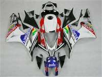 2007-2008 Honda CBR 600RR Carerra Race Fairings | NH60708-51