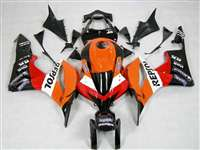 2007-2008 Honda CBR 600RR Repsol Fairings | NH60708-6