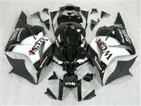 2009-2012 Honda CBR 600RR West Fairings | NH60912-37