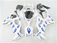 2008-2010 Kawasaki ZX10R Cloud Design Fairings | NK10810-2