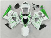 2003-2004 Suzuki GSXR 1000 Green Corona Alstare Fairings | NS10304-37