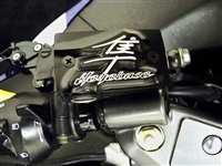 Hayabusa Brake Reservoir Cap