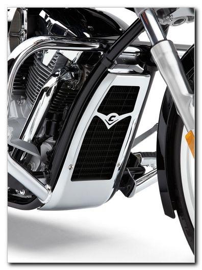 Yamaha V Star 1300 Tourer 2011 Present Chrome Radiator