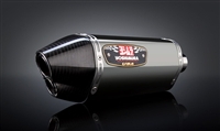 Yamaha FZ8 2011-Present Yoshimura Polished w/ Carbon Tip R-77D Slip On Exhaust